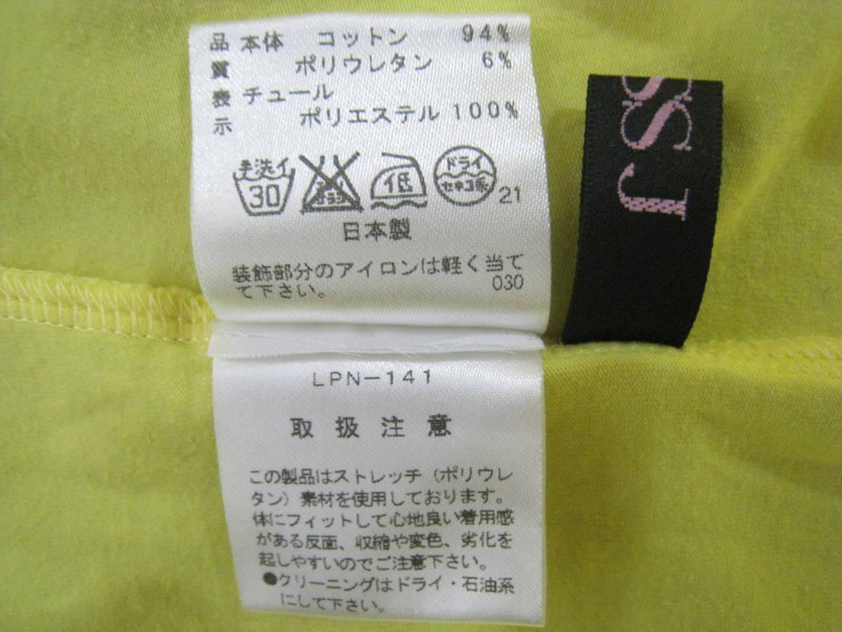 MISS J◆ミスジェイ ラピーヌ カットソー トップス レディース サイズ38 イエロー 日本製_画像7