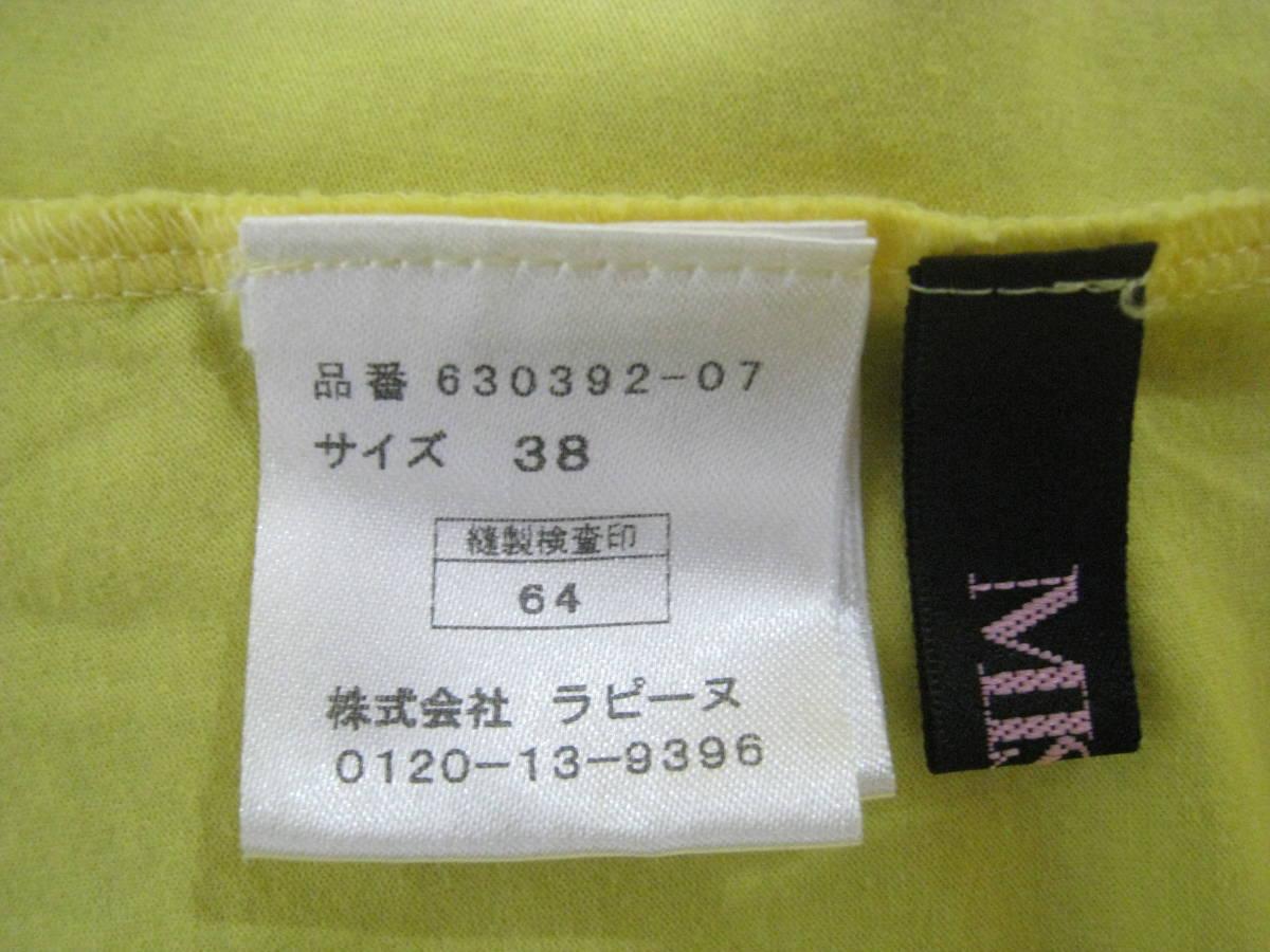 MISS J◆ミスジェイ ラピーヌ カットソー トップス レディース サイズ38 イエロー 日本製_画像6