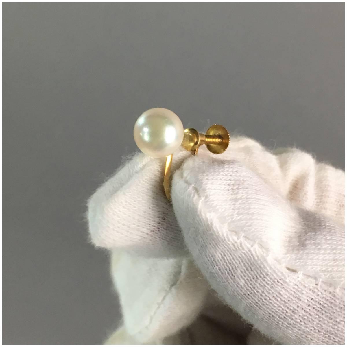 パール イヤリング 真珠 金具K18 18金製 重量2g 少しピンク色_画像6