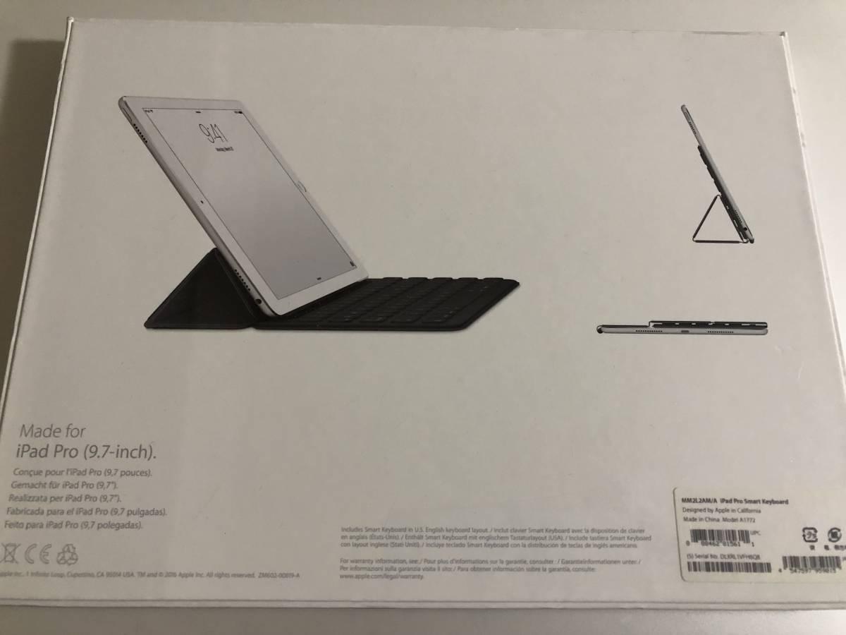 新品◆Apple Smart Keyboard 9.7インチiPad Pro用 キーボード/アップル スマートキーボード MM2L2AM/A/送料無料_画像2