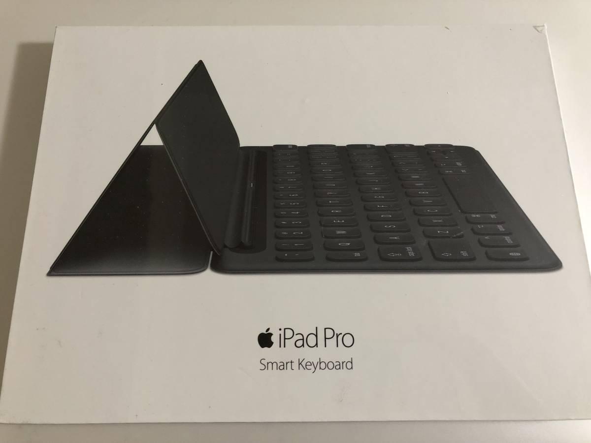 新品◆Apple Smart Keyboard 9.7インチiPad Pro用 キーボード/アップル スマートキーボード MM2L2AM/A/送料無料