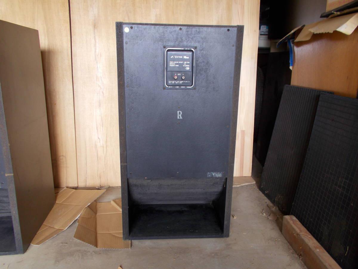 ビクター FB-5 中古 動作品 2個1組 ジャンク扱い 直接引取りまたは近県配達限定で_画像9