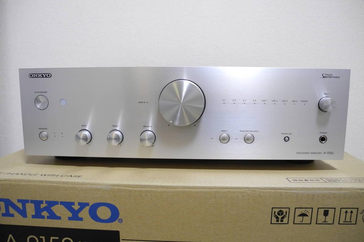 ONKYO(オンキョー)☆A-9150プリメインアンプ☆新同、付属品完備、元箱付美品