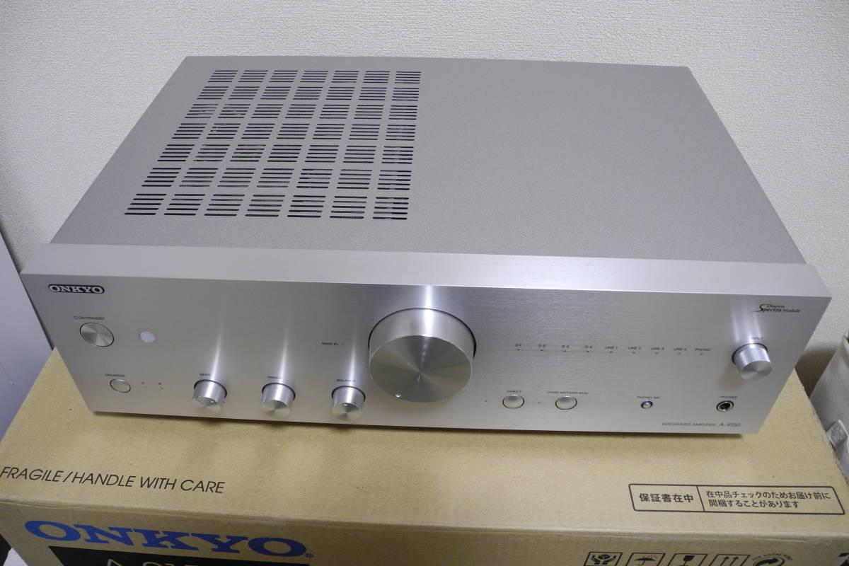 ONKYO(オンキョー)☆A-9150プリメインアンプ☆新同、付属品完備、元箱付美品_画像4