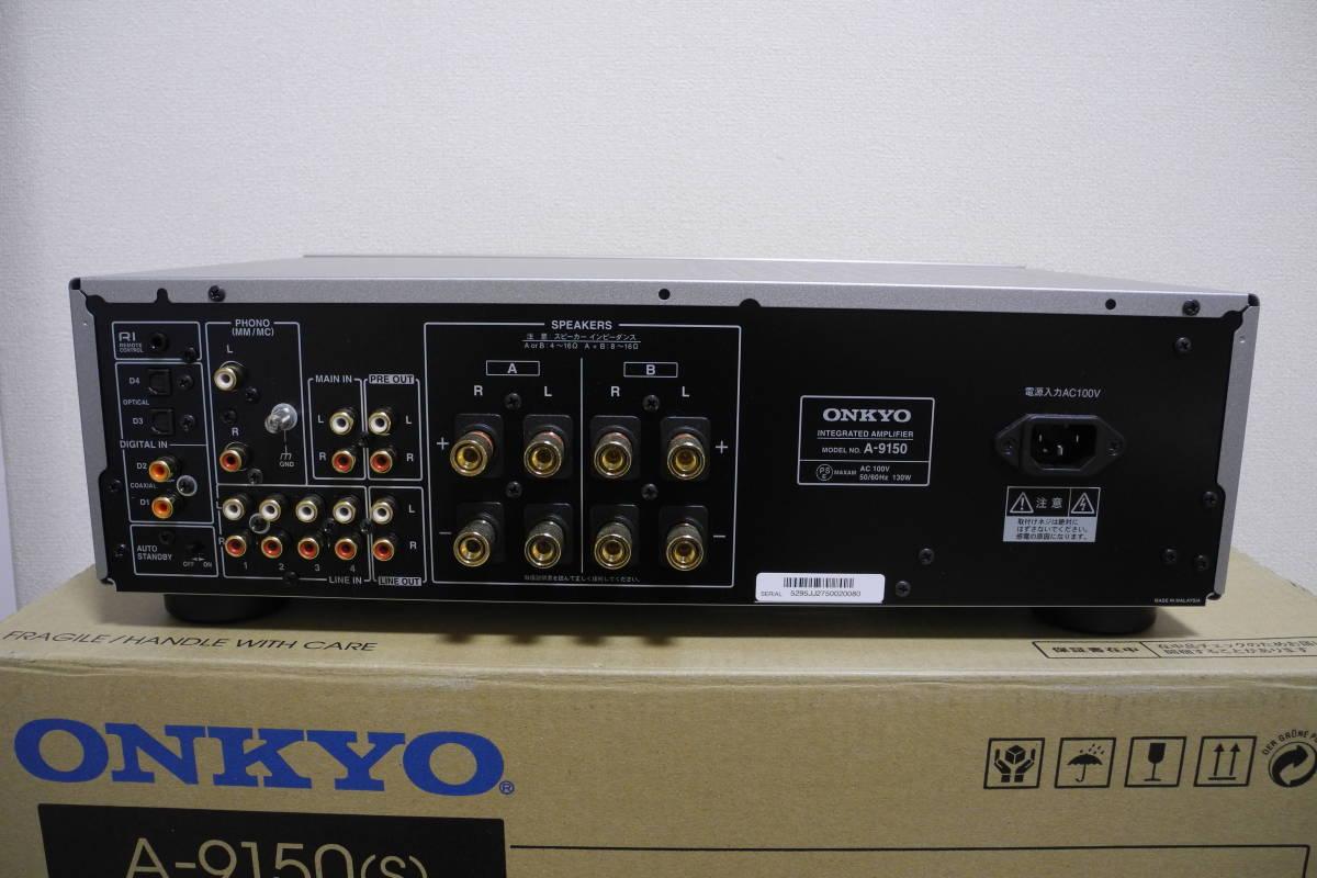 ONKYO(オンキョー)☆A-9150プリメインアンプ☆新同、付属品完備、元箱付美品_画像9