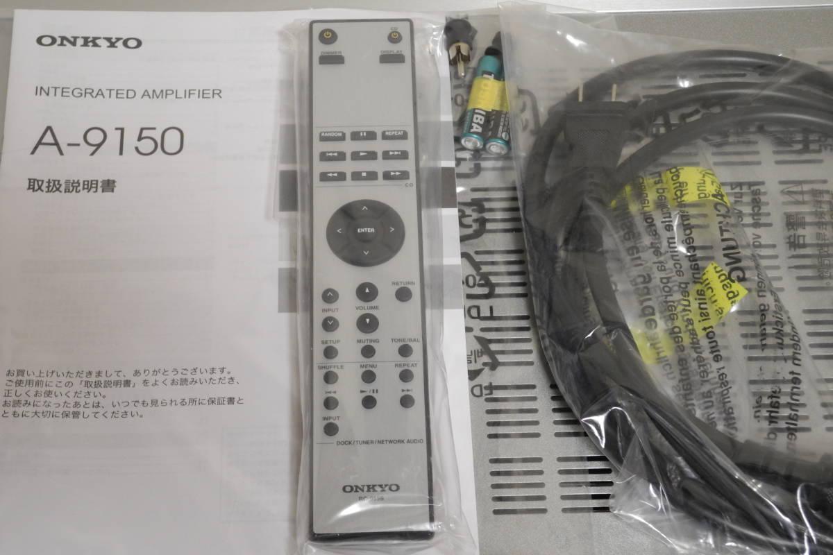 ONKYO(オンキョー)☆A-9150プリメインアンプ☆新同、付属品完備、元箱付美品_画像10