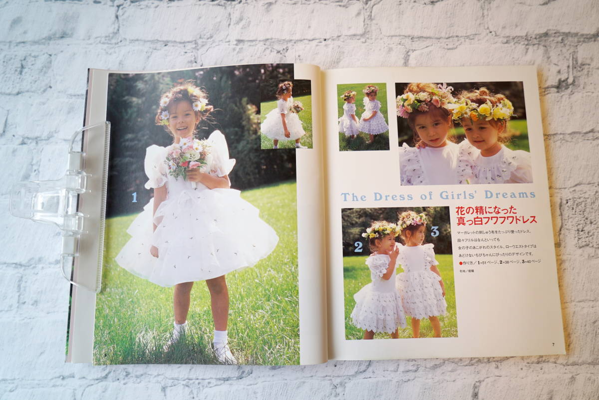 月居良子著「おんなのこの服、てづくりの服」「女の子の憧れドレス」型紙付きソーイングの本2冊_画像8
