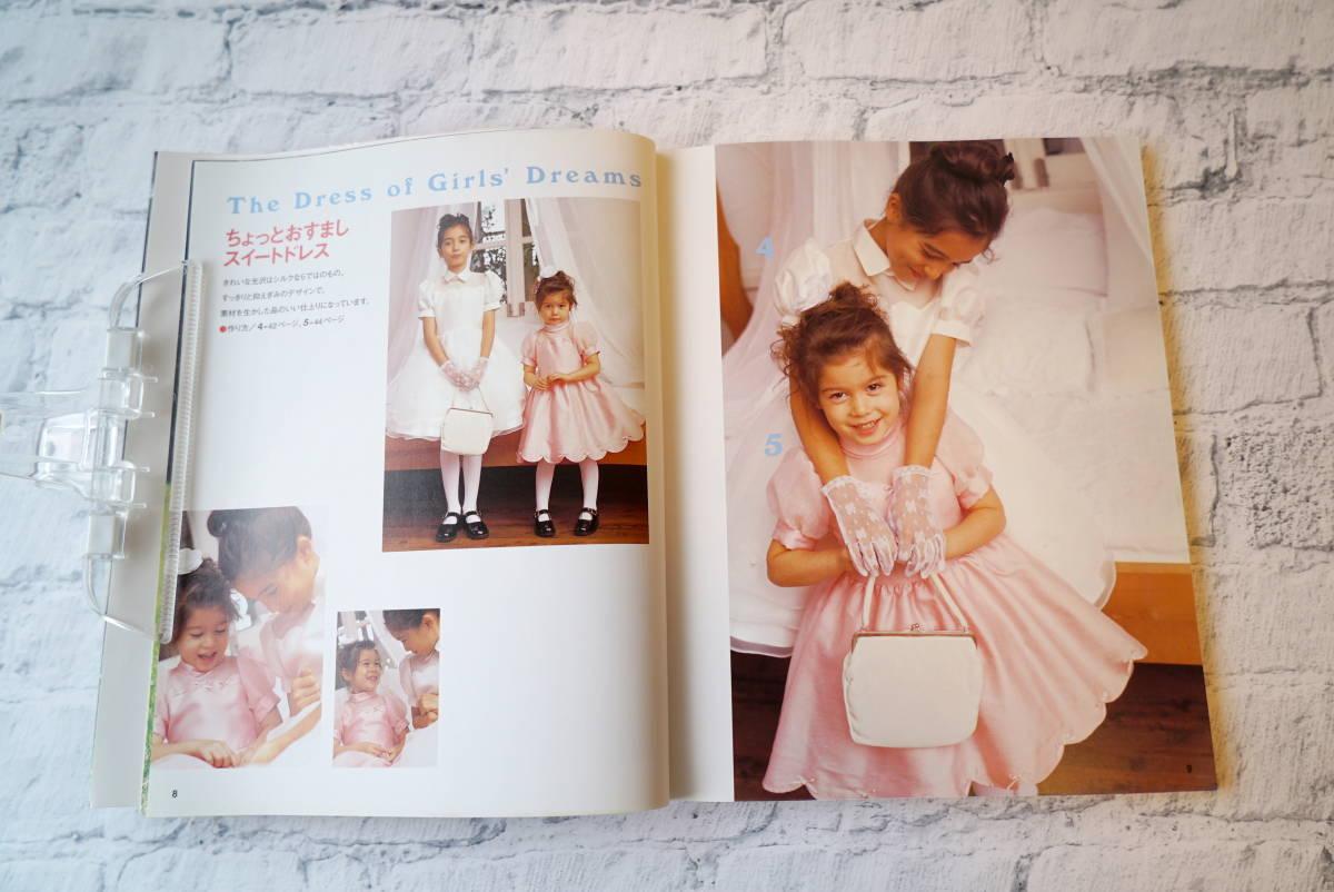 月居良子著「おんなのこの服、てづくりの服」「女の子の憧れドレス」型紙付きソーイングの本2冊_画像9