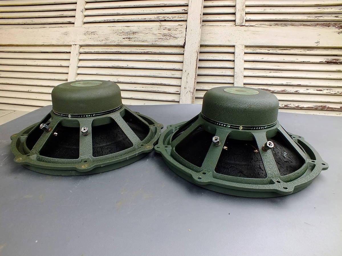 60's パイオニア(ウーファーPW-12C)(ミッドレンジPM-16A)(トゥイーターPT-3) 左右セット_画像6