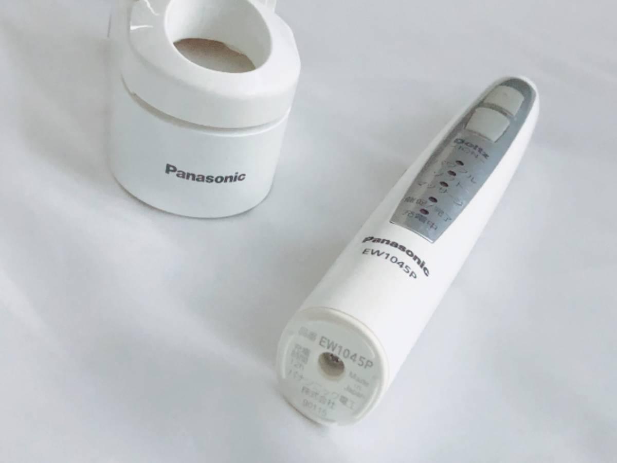 【完動品】パナソニック Panasonic ドルツ・イオン 音波式 電動歯ブラシ EW1045P ホワイト_画像8