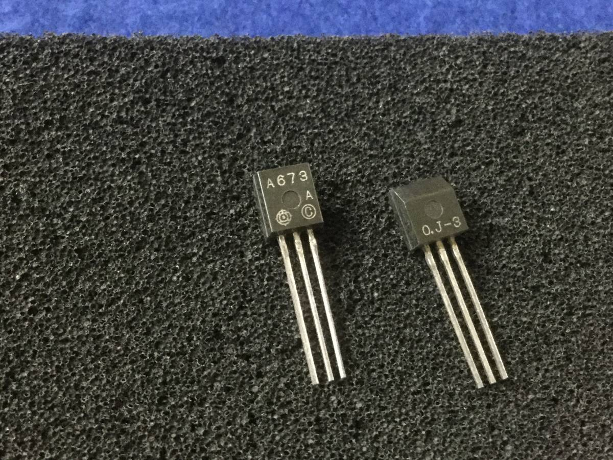 2SA673AC【即決即送】日立?#21435;楗螗弗攻浚璍o-D D-4500 DP-1200 [106/258983] Hitachi Transistor A673 10個?#20114;氓?/> </a> </div> <div class=