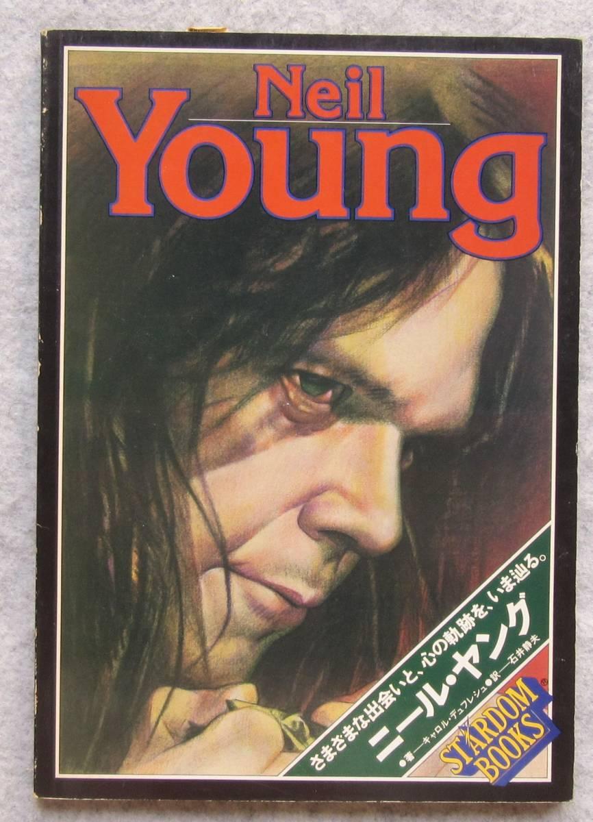 ★送料無料★Neil Young/ニール・ヤング■書籍 1978年_画像1