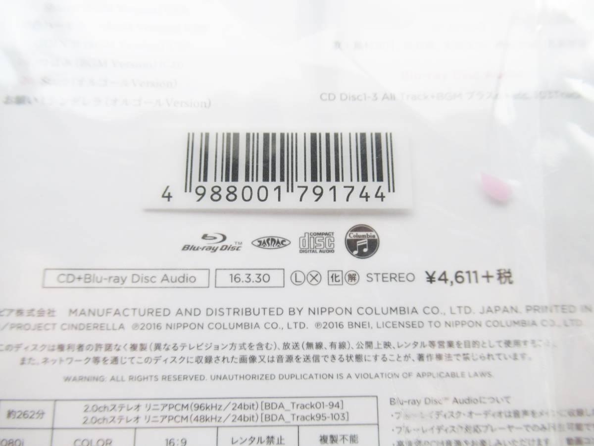 未開封 THE IDOLM@STER CINDERELLA GIRLS ANIMATION PROJECT ORIGINAL SOUNDTRACK 豪華特殊デジパック仕様 アイドルマスター CD Blu-ray_画像3