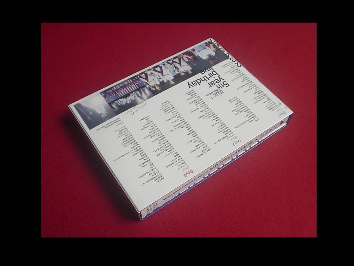 1円 乃木坂46 5th YEAR BIRTHDAY LIVE 2017.2.20-22 SAITAMA完全生産限定盤Blu-RayブルーレイBD版BOX4枚組コンサート公演ライブ カード付き_画像2