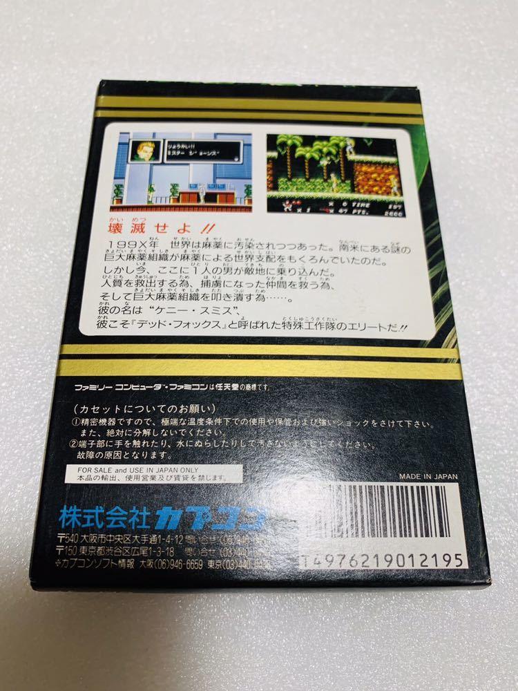 ファミコンソフト デッドフォックス 新品未開封品 超極良品 CAPCOM 1円スタート デッドストック品_画像2