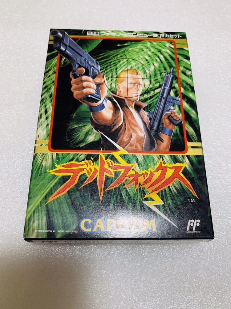 ファミコンソフト デッドフォックス 新品未開封品 超極良品 CAPCOM 1円スタート デッドストック品