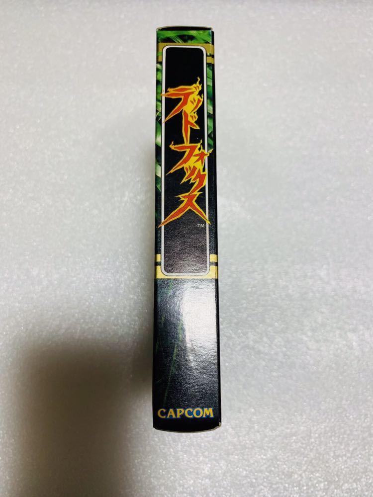 ファミコンソフト デッドフォックス 新品未開封品 超極良品 CAPCOM 1円スタート デッドストック品_画像5