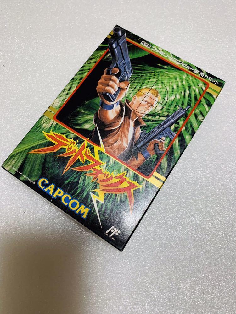 ファミコンソフト デッドフォックス 新品未開封品 超極良品 CAPCOM 1円スタート デッドストック品_画像3
