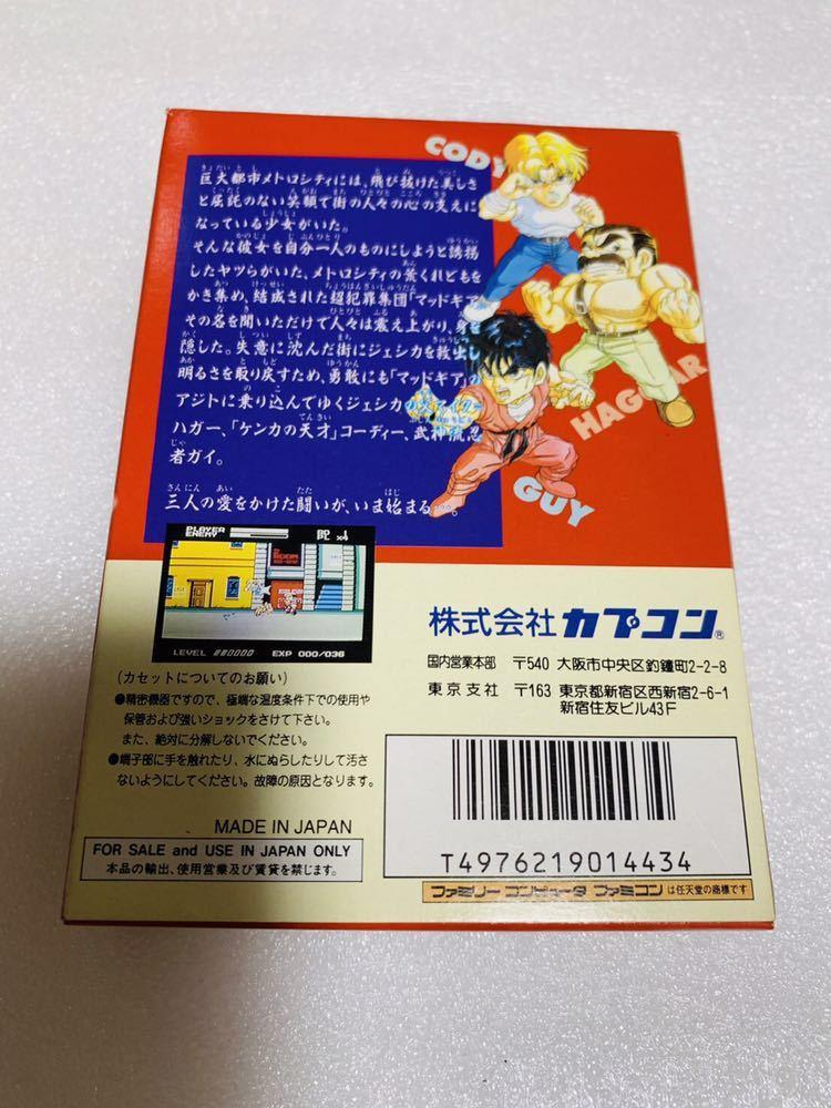 ファミコンソフト マイティファイナルファイト 新品未開封品 超極良品 1円スタート デッドストック品_画像2
