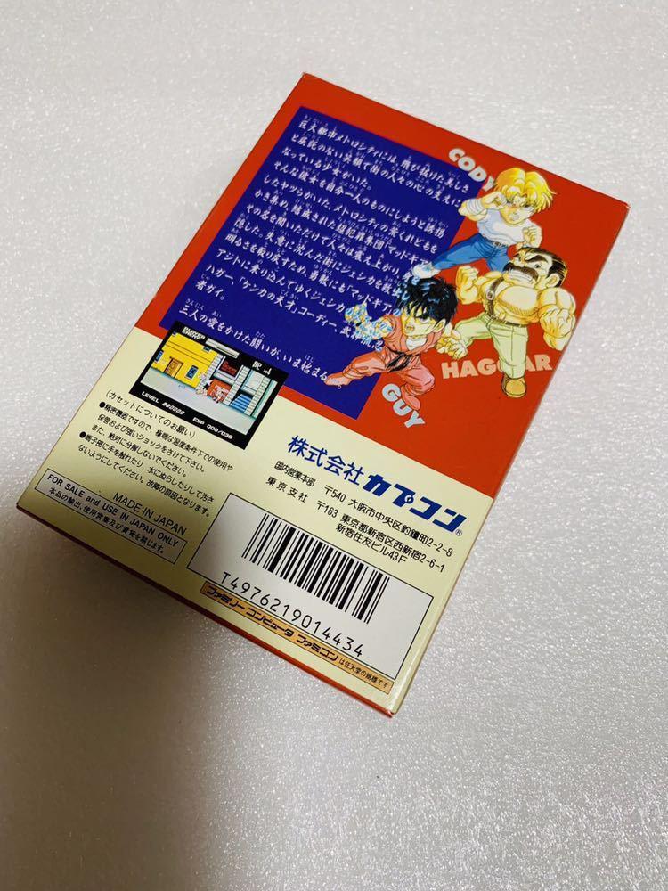 ファミコンソフト マイティファイナルファイト 新品未開封品 超極良品 1円スタート デッドストック品_画像5