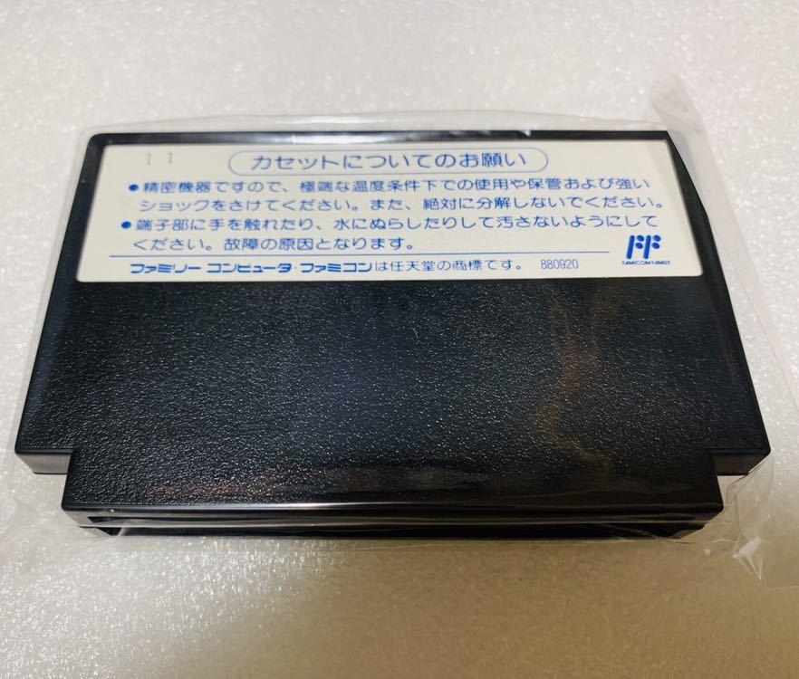 ファミコンソフト バッキーオヘア 新品未開封品 コナミ デッドストック品 1円スタート 激レアソフト_画像10