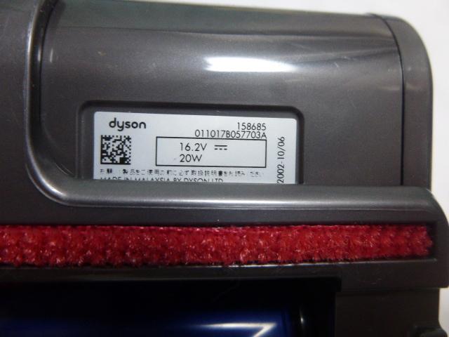 【新品】Dyson 158685 純正ミニモーターヘッド ダイソン _画像5