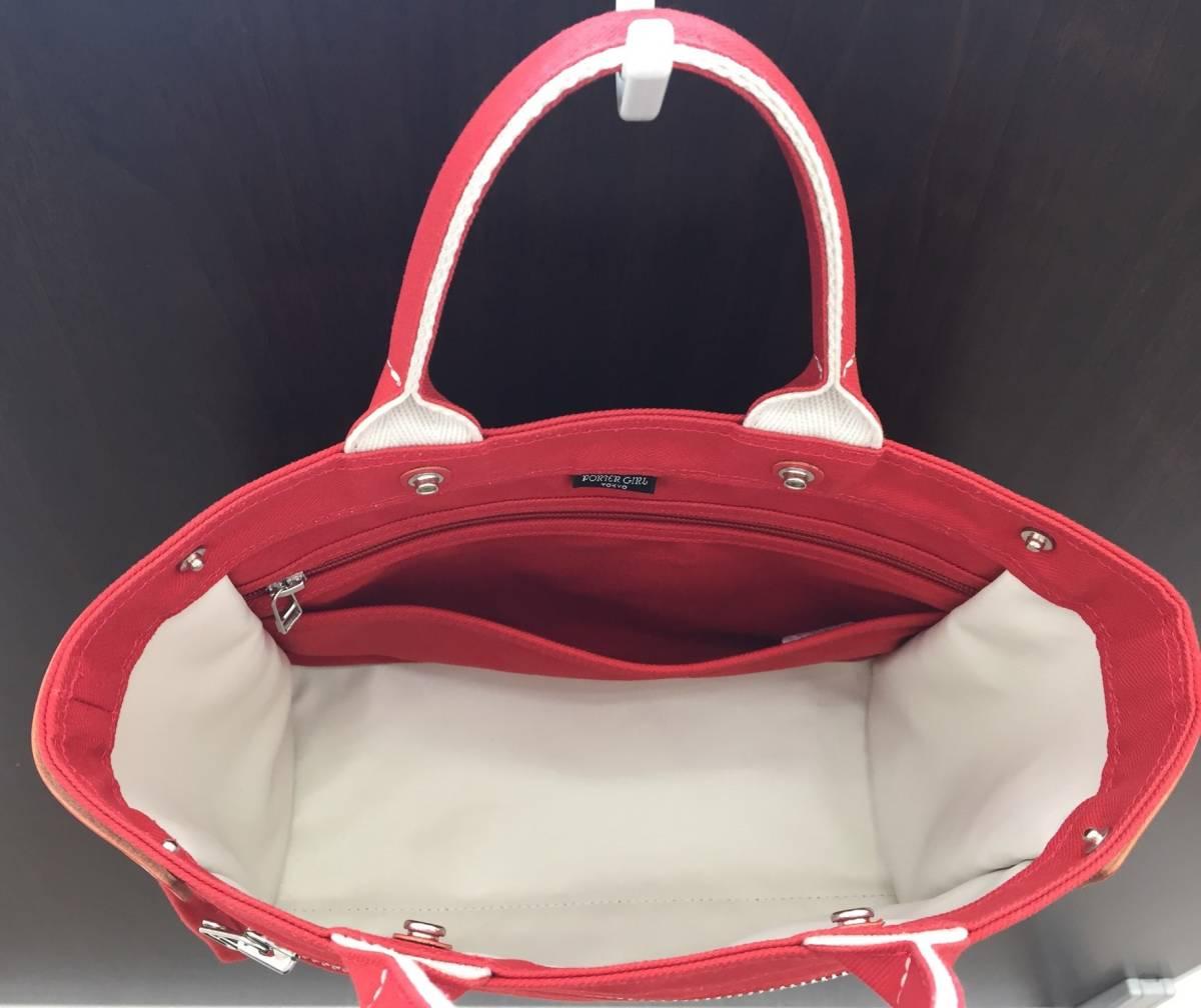 ★【13410】1スタ~美品 PORTER GIRL/ポーター ガール ハンドバッグ  鞄/かばん RED/赤_画像5