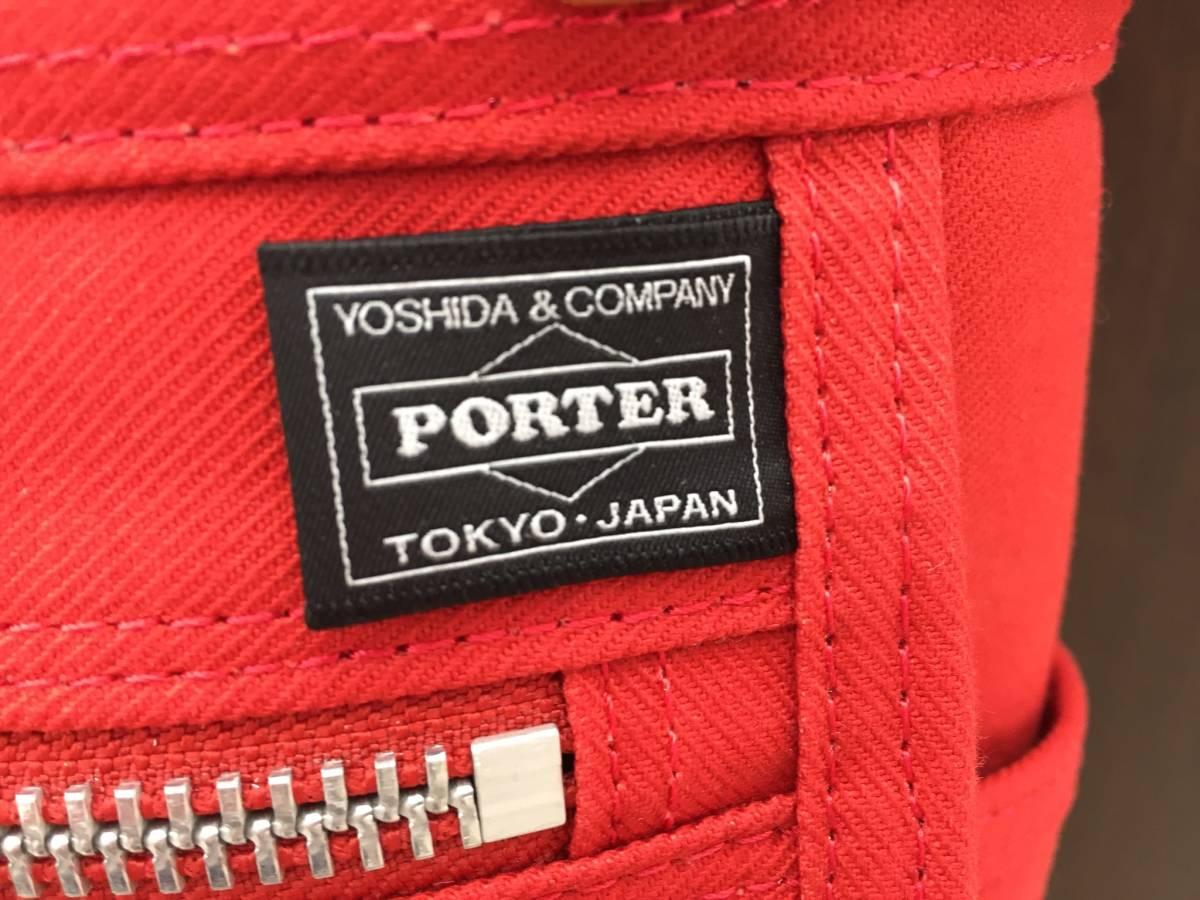 ★【13410】1スタ~美品 PORTER GIRL/ポーター ガール ハンドバッグ  鞄/かばん RED/赤_画像6