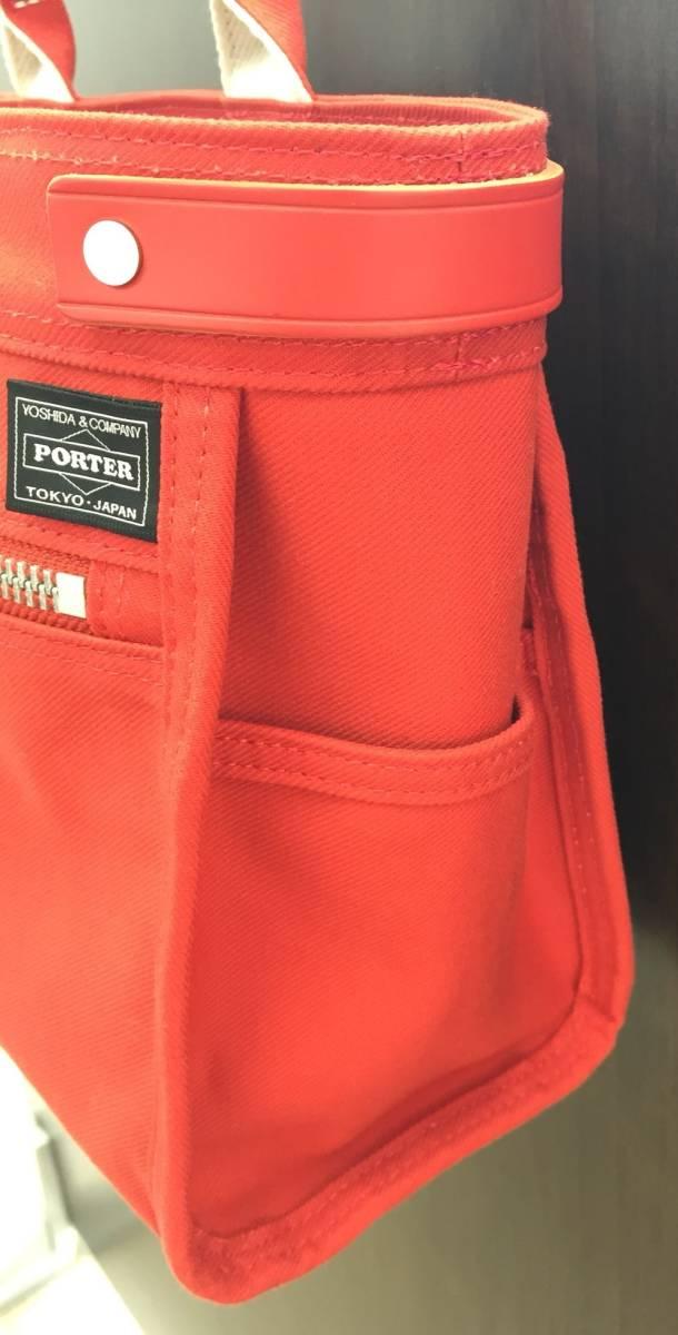 ★【13410】1スタ~美品 PORTER GIRL/ポーター ガール ハンドバッグ  鞄/かばん RED/赤_画像3