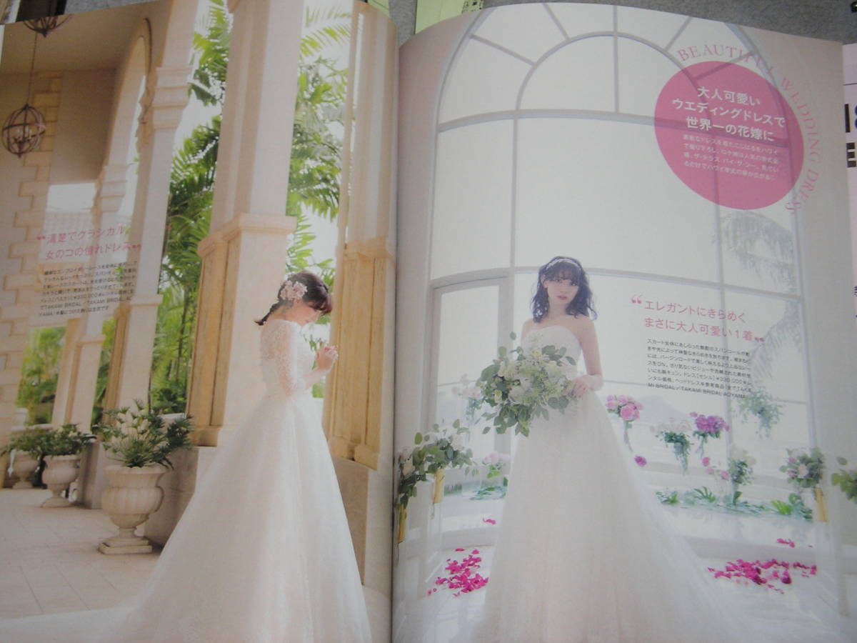 Sweet2018.2小嶋陽菜カイ(EXO)齋藤飛鳥ルーカス・ティル渡辺麻友エル・ファニング_画像5