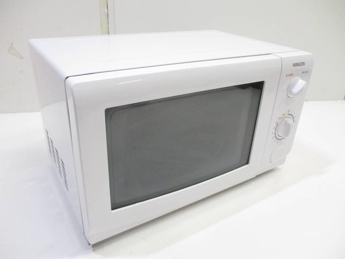 ☆YAMAZEN 山善 MW-D196(W)5 電子 レンジ 50Hz専用 2014年製 家電 1659B☆