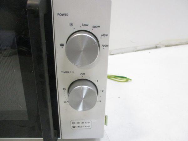 ○amadana アマダナ ツインバード 電子レンジ 50Hz専用 AT-DR11 17年製 E-6104○_画像3