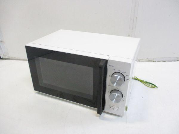 ○amadana アマダナ ツインバード 電子レンジ 50Hz専用 AT-DR11 17年製 E-6104○