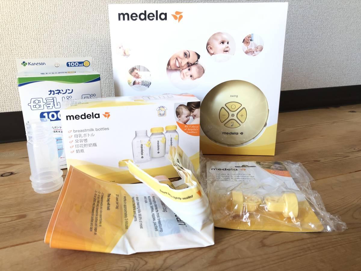 medela メデラ 電動搾乳器 swing オマケ付き_画像3