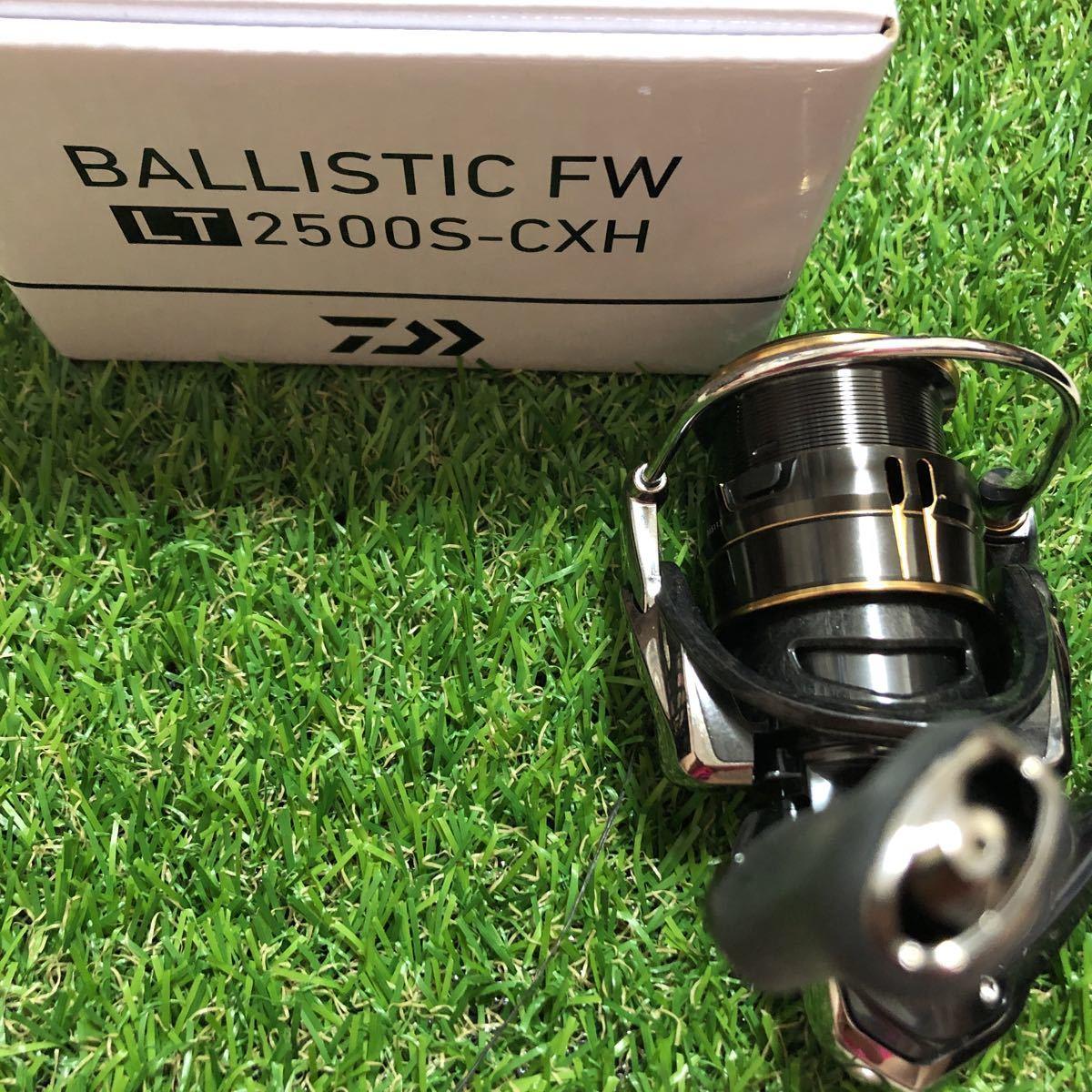 バリスティックFWLT2500S-CXH未使用保管品_画像5