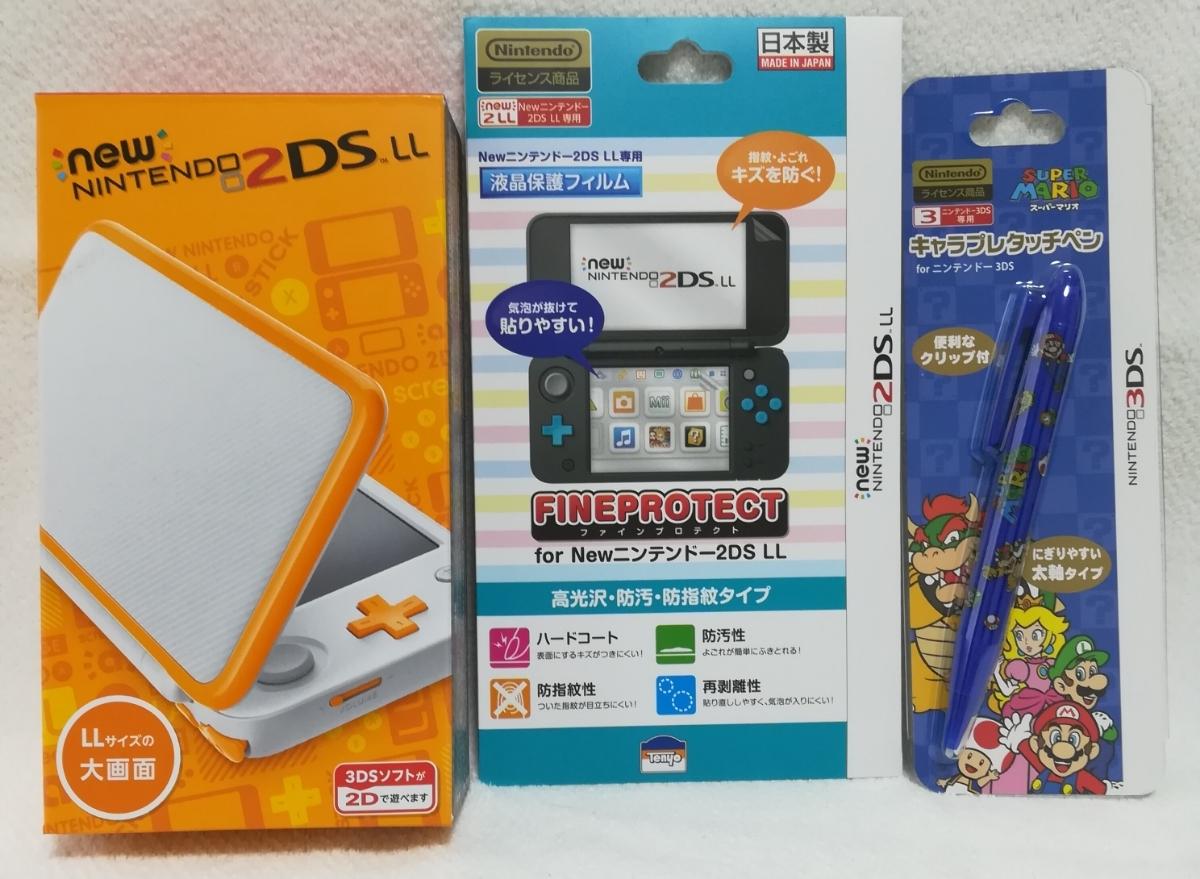 新品 送料込 ニンテンドー2DS LL ホワイト×オレンジ 保護フィルム タッチペン ニンテンドー2DS 任天堂 送料無料 DS