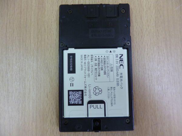 動作保証■NEC Aterm モバイル/wi-fiルーター SIMロックフリー/デュアルSIM対応 PA-MR04LN■_画像10