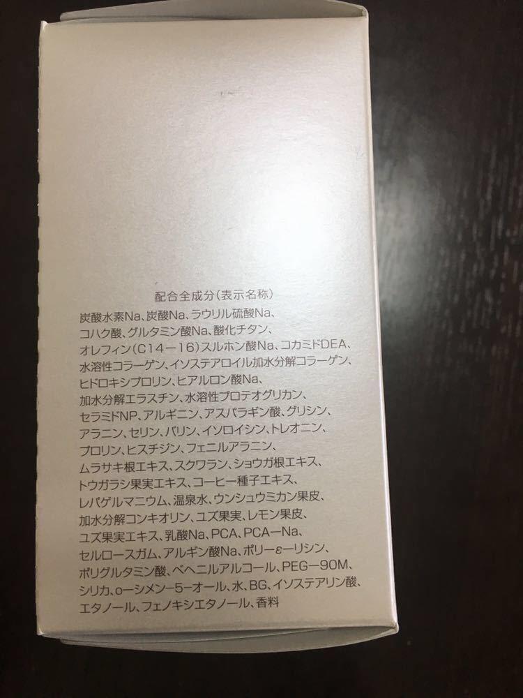 非売品 パーフェクトワン バスエッセンスa 炭酸+コラーゲン 浴用化粧料 美容入浴料 新日本製薬_画像4