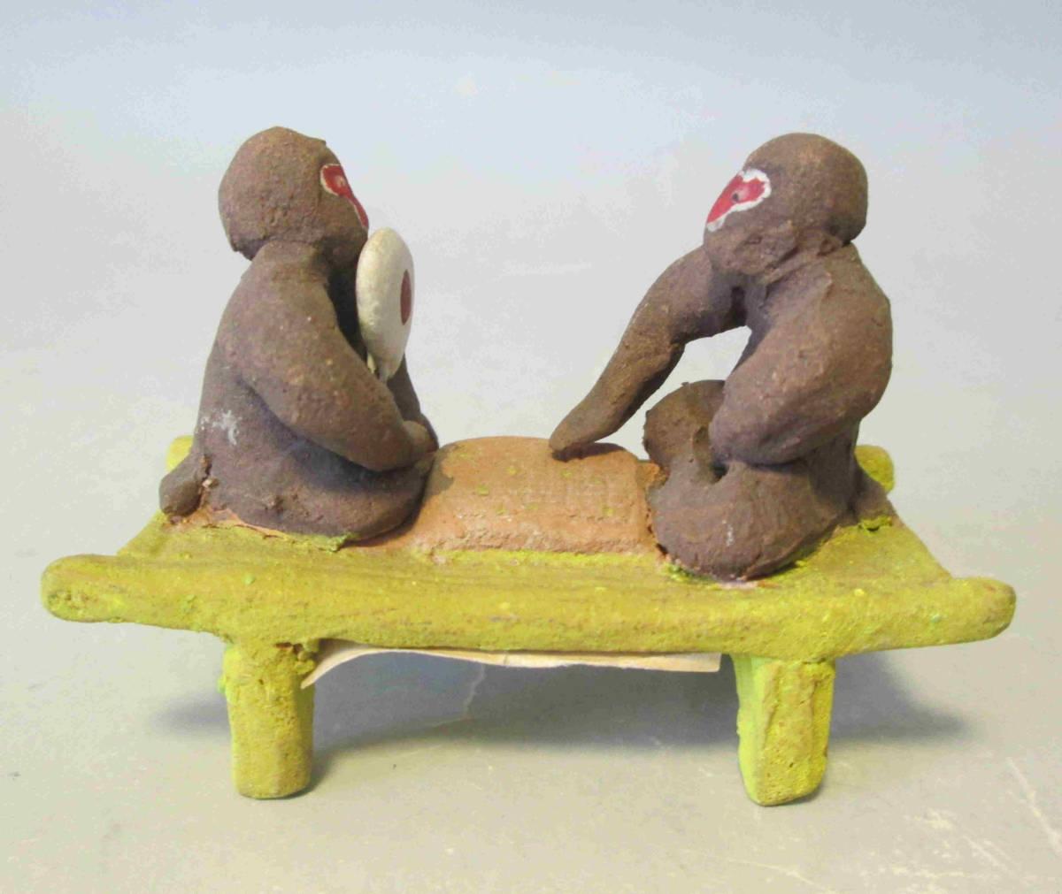 郷土玩具、土人形・・・堺の湊焼きの縁台将棋の猿