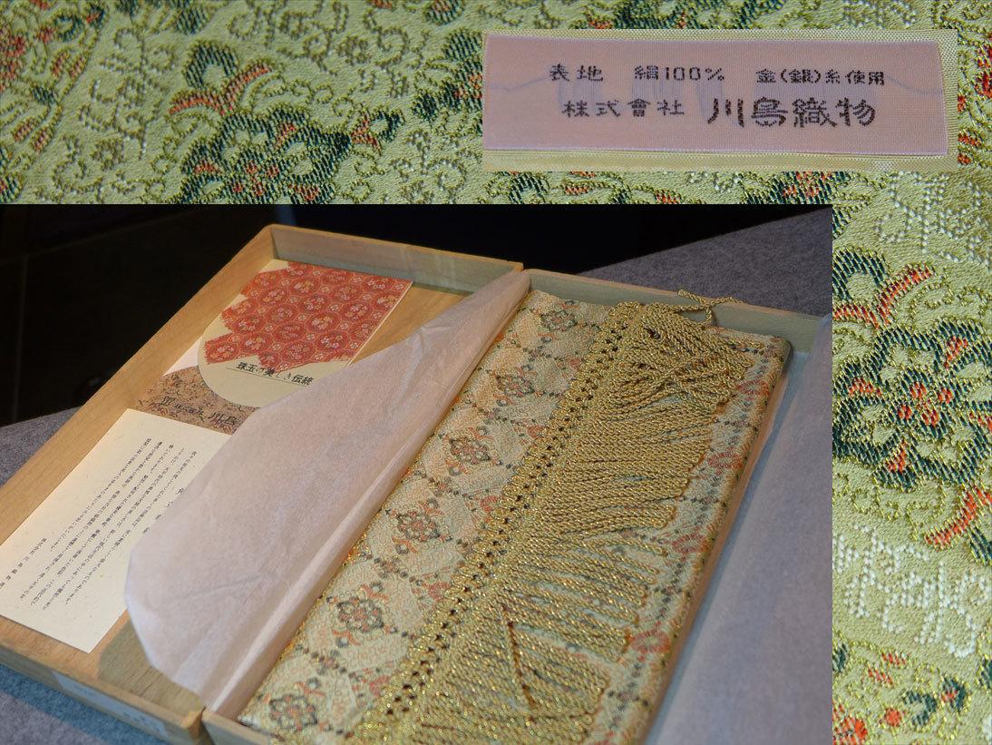■18 川島織物 正絹 『角立 華紋 白茶』 桐箱付 28x40cm インテリアクロス 検/着物 和装 仕立て