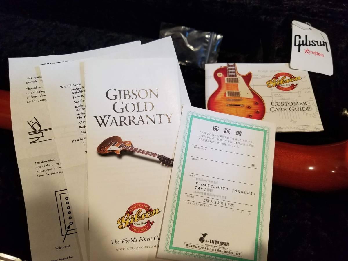 Gibson C/S製 TAK BURST【リフィニッシュ】【改造】【訳あり】_画像4