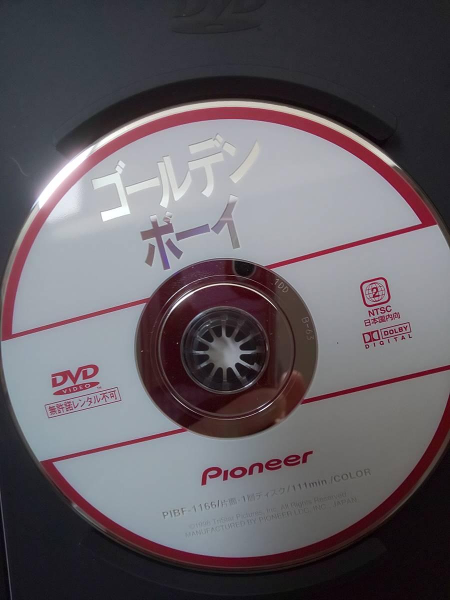 送料無料 ゴールデン ボーイ スティーブン キング原作 定価4700円_画像3