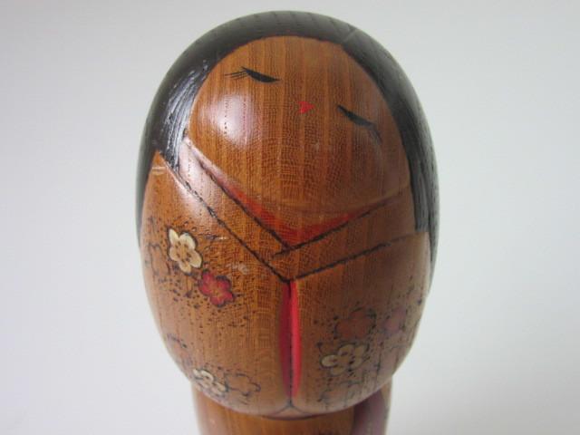 創作こけし 在銘 作家 岸貞男 作 内閣総理大臣賞受賞 高さ 26cm 木彫 彫刻 こけし 伝統工芸 日本人形_画像5