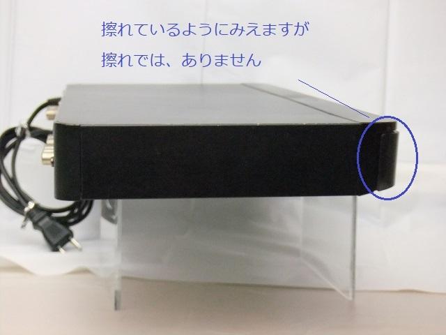 東芝 TOSHIBA レグザ REGZA ブルーレイ レコーダー DBR-Z410 ジャンク 管:BH001_画像4