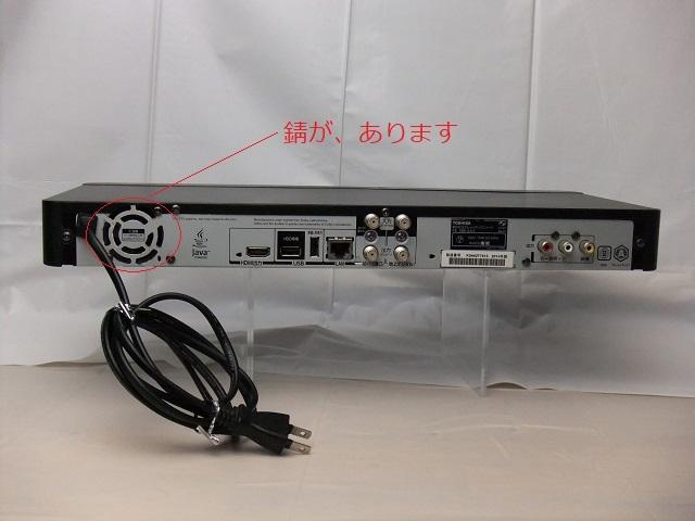 東芝 TOSHIBA レグザ REGZA ブルーレイ レコーダー DBR-Z410 ジャンク 管:BH001_画像5