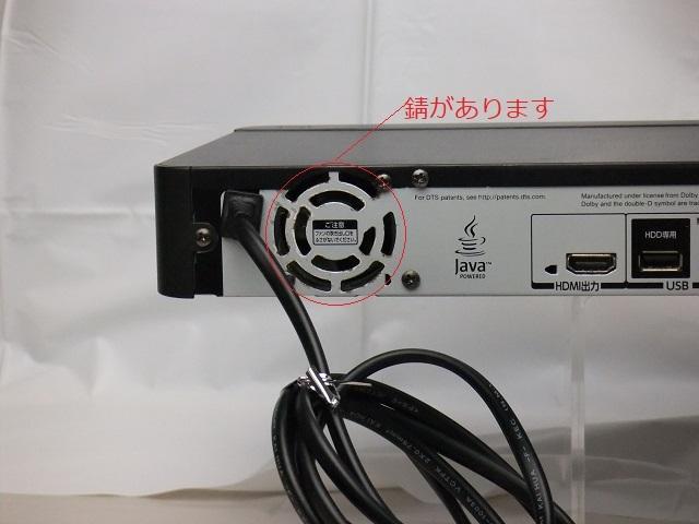 東芝 TOSHIBA レグザ REGZA ブルーレイ レコーダー DBR-Z410 ジャンク 管:BH001_画像6
