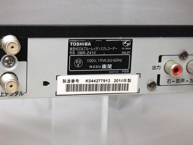 東芝 TOSHIBA レグザ REGZA ブルーレイ レコーダー DBR-Z410 ジャンク 管:BH001_画像7