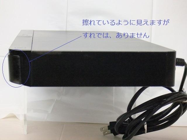 東芝 TOSHIBA レグザ REGZA ブルーレイ レコーダー DBR-Z410 ジャンク 管:BH001_画像8