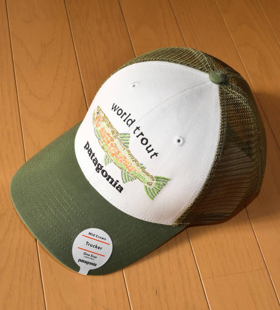 送料無料!入手困難★パタゴニア World Trout トラッカーハット 帽子 キャップ 釣り フライフィッシング