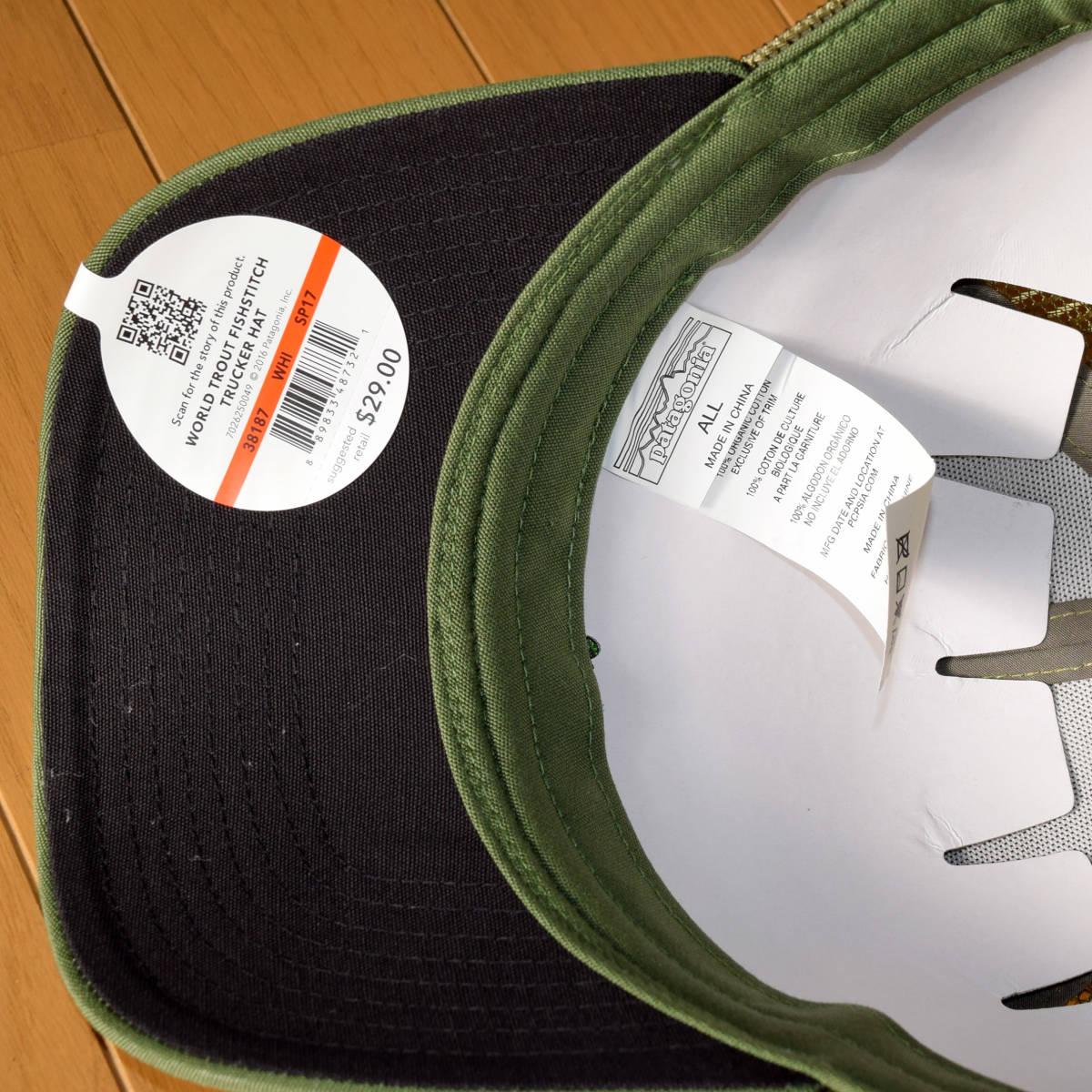 送料無料!入手困難★パタゴニア World Trout トラッカーハット 帽子 キャップ 釣り フライフィッシング_画像6